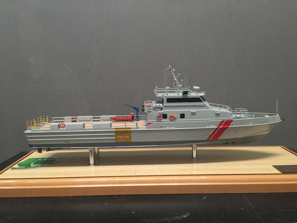 Scale model -  Ship - Fire fighting