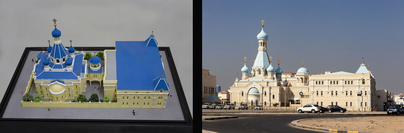 Scale 1:100 model of Russian Orthodox Church of St. Philip the Apostle.